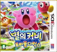 Kirby Triple Deluxe Korean Box Art