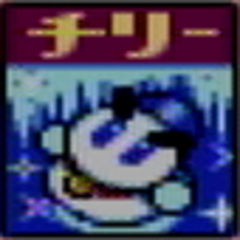 Ice-sdx-icon2.png
