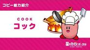 """Kirby of the Stars Copy Ability """"Cook"""" Introduction Video"""