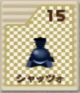 64-card-15