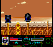 KSS Cannon Screenshot