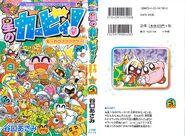 Taniguchi-09e