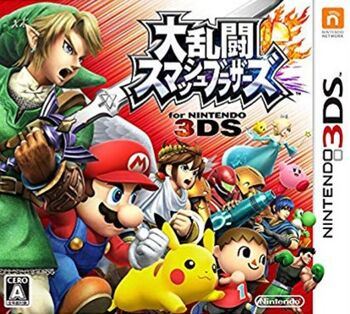Smash3ds01.jpg