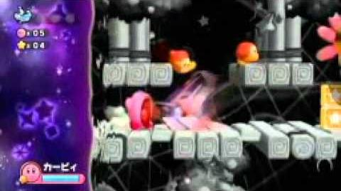 New Kirby Game Wii