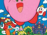 Les Aventures de Kirby dans les Étoiles - Tome 1