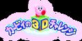Kirby 3D Rumble Logo J