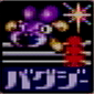 Suplex-sdx-icon2