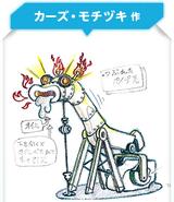 KPR Flame Rooster concept art