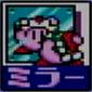 Mirror-sdx-icon