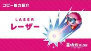 """Kirby of the Stars Copy Ability """"Laser"""" Introduction Video"""