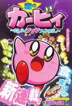 Takeuchi-Kirby01.jpg