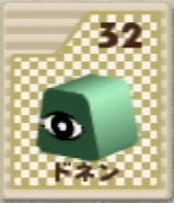 64-card-32