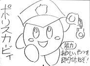 Otayori copy1