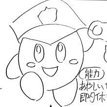 Otayori copy1.jpg