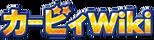 Jp-Wiki-wordmark.png