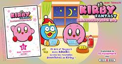 Annonce Kirby Fantasy.jpg