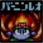 Fire-sdx-icon2.png