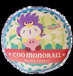 CooMonorail