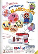 Kirby Family Ad