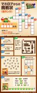 TKCD Activity Sheet