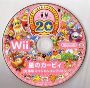 20th-disc