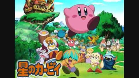 Hoshi no Kaabii - Kirby March (Opening Theme)