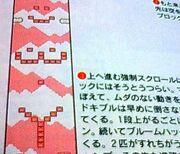 Kirby-naked-5-1-.jpg