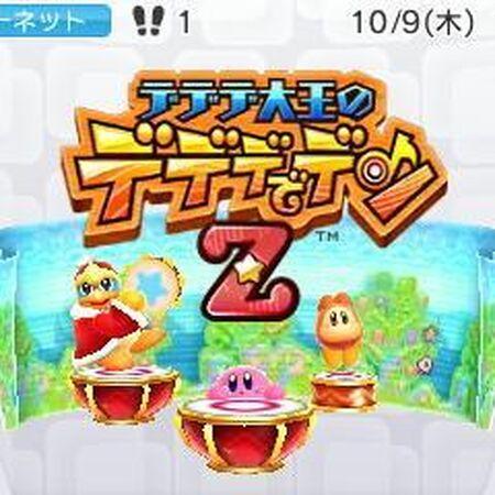 3ds-menu07.jpg