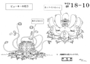 HnK Pukeyflower 1 PNG