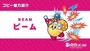 "Kirby of the Stars Copy Ability ""Beam"" Introduction Video"