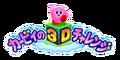 Kirby 3D Rumble Logo J2