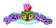 Kirby 3D Rumble Logo J2