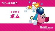 "Kirby of the Stars Copy Ability ""Bomb"" Introduction Video"
