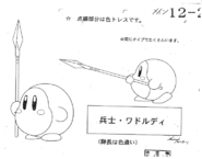 HnK Waddledee 2 PNG