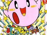 Kirby of the Stars (Sakuma Yoshiko)