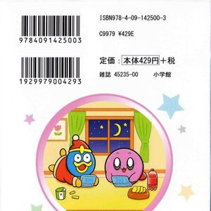 Takeuchi-01b.jpg