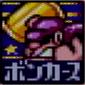 Hammer-sdx-icon2