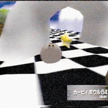 Kirby Bowl 64 Kirby Wiki Fandom