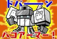 Box Armor-1