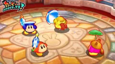 Kirby Battle Royale Waddle Dee Showcase