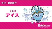 "Kirby of the Stars Copy Ability ""Ice"" Introduction Video"