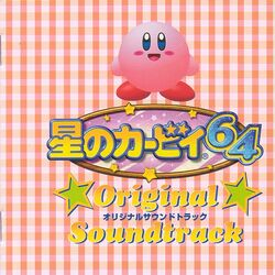 Kirby 64: The Crystal Shards/Music