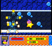 KSS Warp Star Screenshot