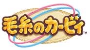 Kirby's Epic Yarn Japan Logo