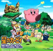 Kirby Right Back at Ya!.jpg