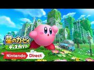 星のカービィ ディスカバリー -Nintendo Direct 2021.9
