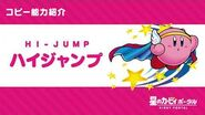 "Kirby of the Stars Copy Ability ""Hi-Jump"" Introduction Video"