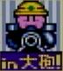 Taiho c-sdx