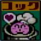 Cook-sdx-icon