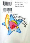 KirbySDX gamebook1